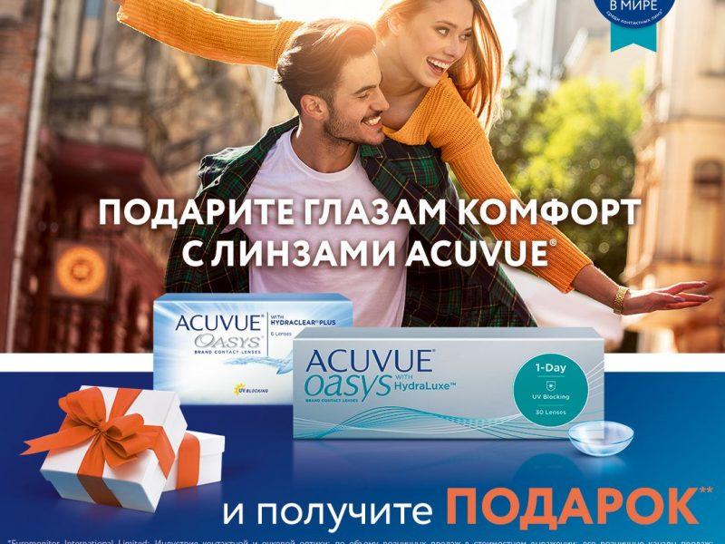 Подарок_за_покупку_Баннер_1080x1080 (2)